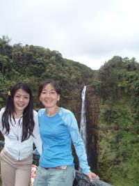 Akaka Falls 032008