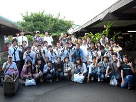 Sanbonmatsu High School 2008