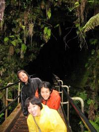 Volcano Lava Tube