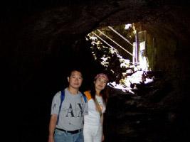 Lava Tube 2004