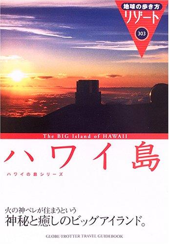 Chikyu no arukikata 032007