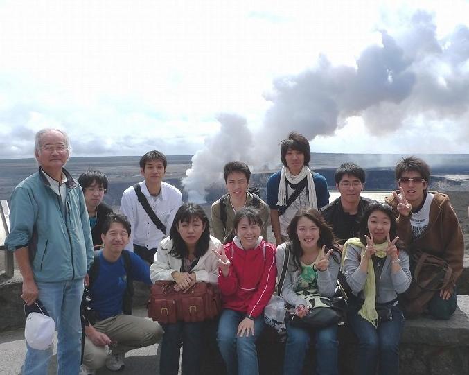Toho University 2008