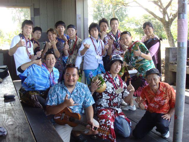 2009 Sanbonmatsu High School