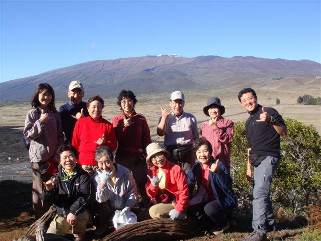 Kitanihon Shinbun 2009