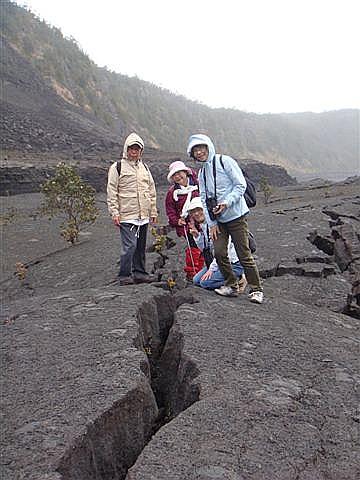 Kilauea Iki Crater 03-2009