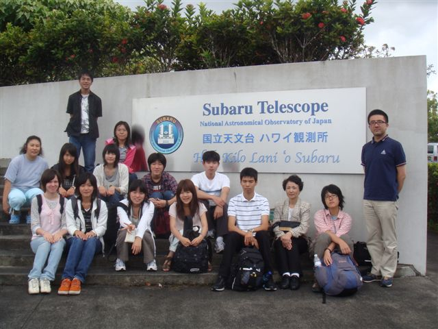 Toyama High School Hawaii Science Seminar 2009