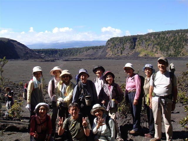 Santoku Group 112009