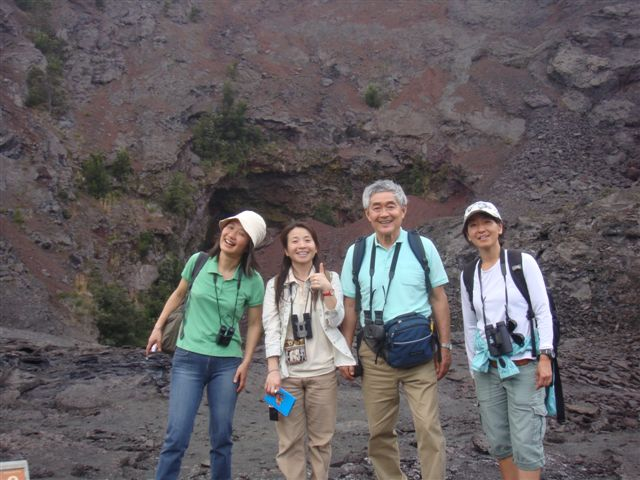 With Guides from Oshima