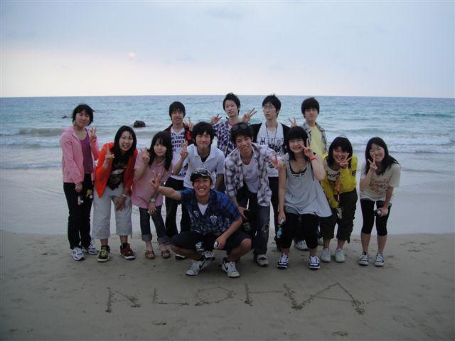 Kofuminami High Shool 2010