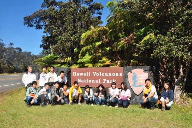 Toyama High School SSH in Hawaii, 2010