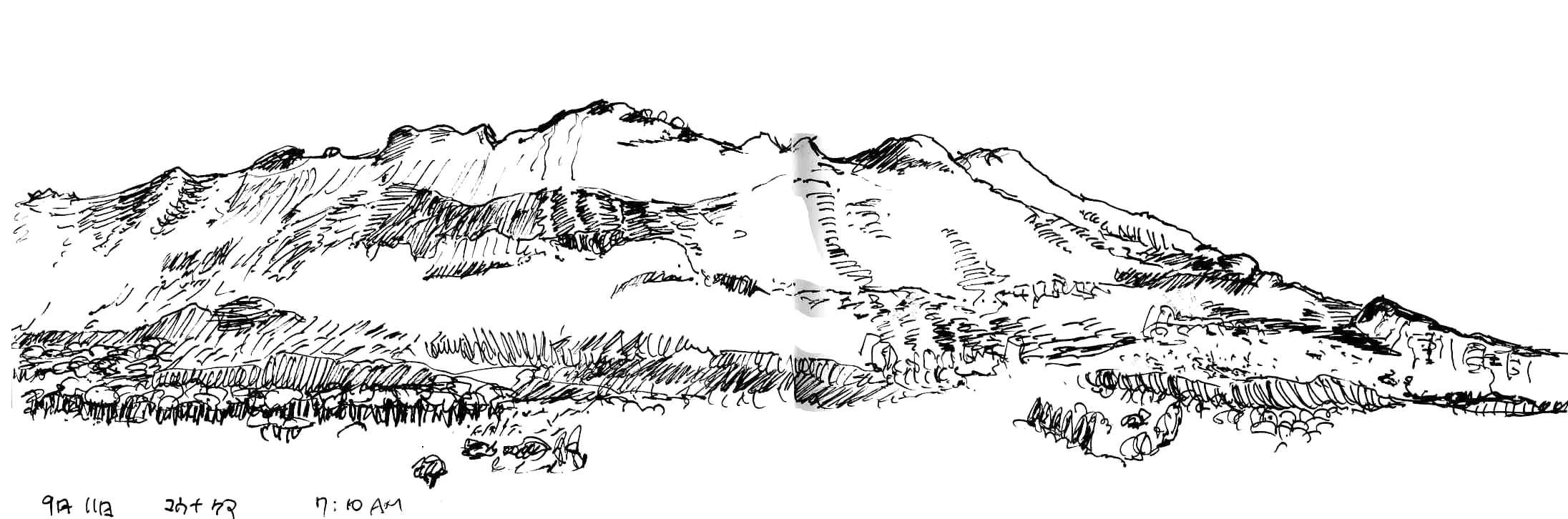 Mauna Kea by Kazuo Terawaki