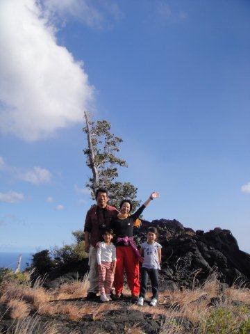 Kariya Family in Volcano