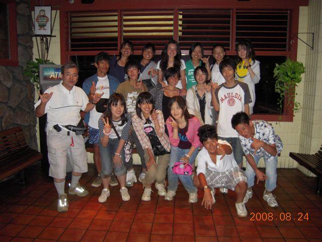 Toyama High School Aug 2008