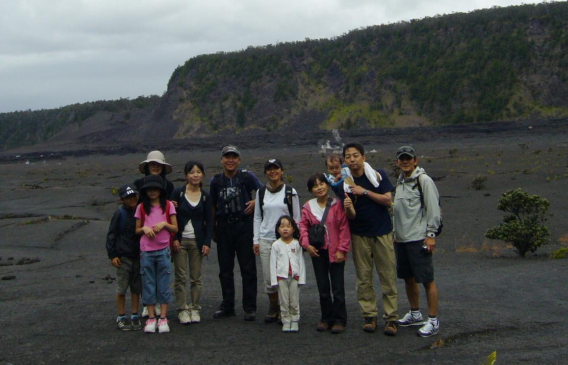Yoshimura/Yoshioka Family
