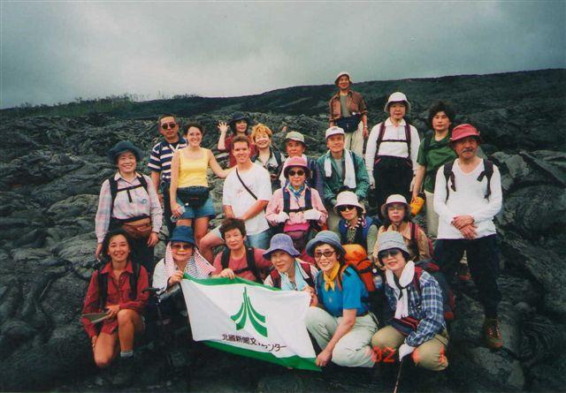 Mauna Loa Lava 2002