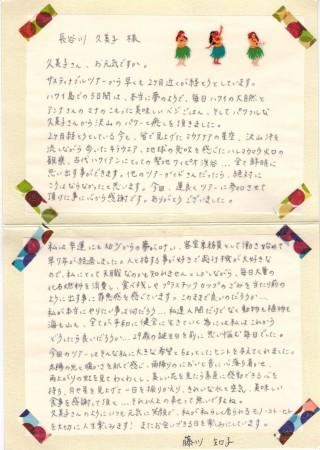 CCI09092013_0006