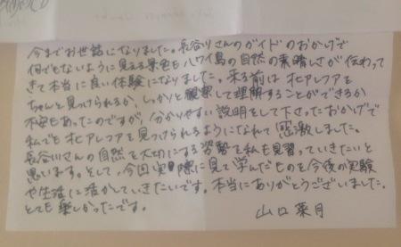 IMG_5003 (1)